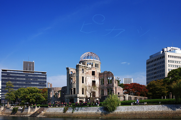 Chim Pom, Hiroshima, 'PIKA!!', 2009 Single channel video, 5 min