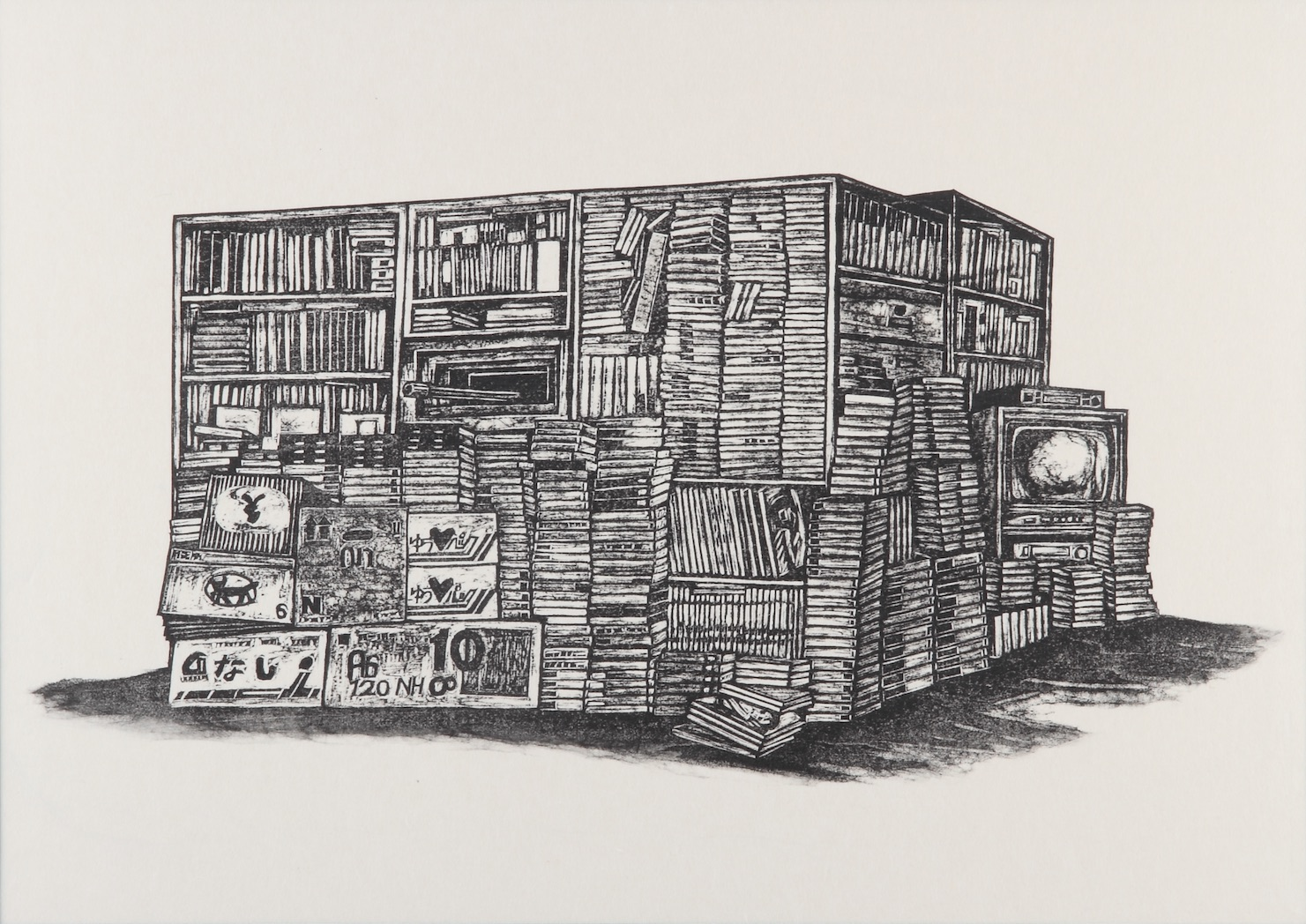 Sachiko Kazama