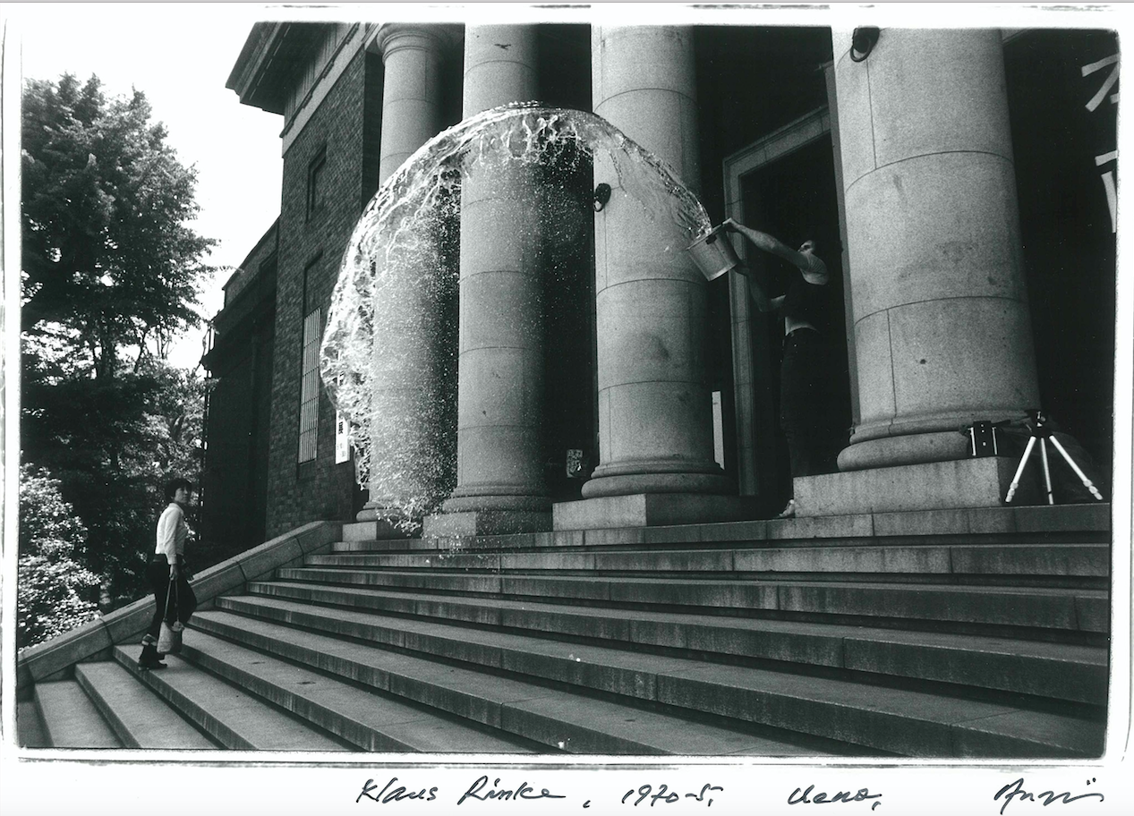 Shigeo Anzaï, Klaus Rinke, Between Man and Matter, 10th Tokyo Biennale, 1970