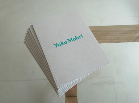 yuko cat stack